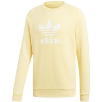Pánska Žltá Citrónová Adidas Mikina, Veľkosť 2XL 4545