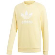 Pánska Žltá Citrónová Adidas Mikina, Veľkosť 2XL 4545 Nova Moda